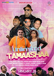 Unlimited Tamaashaa (2016)