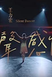 Wang Leehom: Silent Dancer Poster