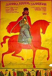 Prince Daniil Galitsky Poster