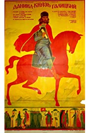 Daniil knyaz Galitskiy () film en francais gratuit