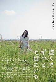 Far Away, So Close (2013) Tooku de zutto soba ni iru 720p
