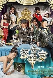 An Inspector Calls (2015) Fau wa yin 720p