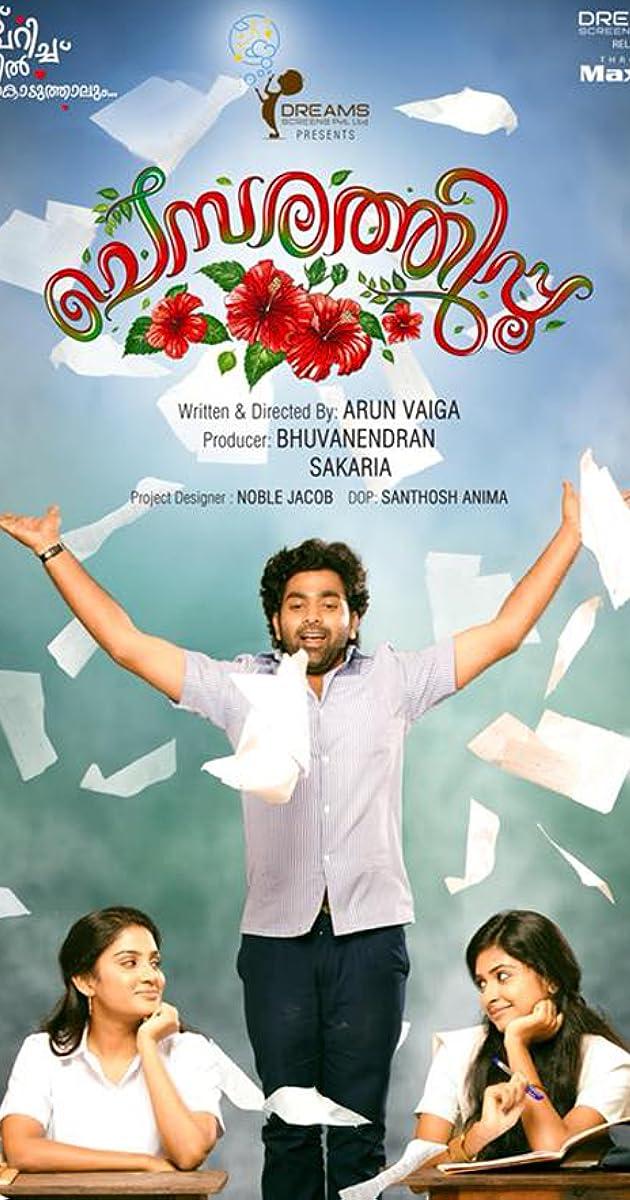 top 10 malayalam movies 2017 imdb
