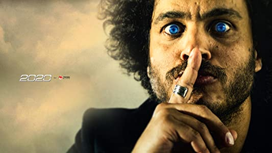 Watch free movie hd online Someone to Lynch by [1280x720p]
