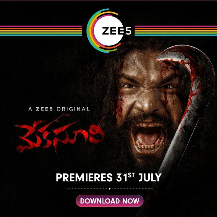 Mekasuri 2020 Telugu 720p HDRip ESub 650MB Download