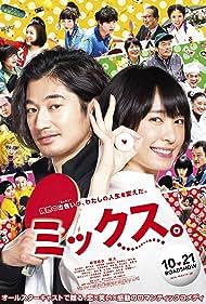 Mix. (2017) Poster - Movie Forum, Cast, Reviews
