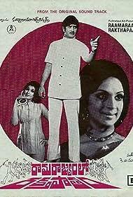 Krishna Ghattamaneni, Latha, and Vijaya Nirmala in Ramarajyamlo Rakthapasam (1976)