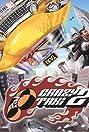Crazy Taxi 2 (2001) Poster