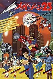 Megazone 23 Poster