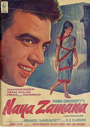 Naya Zamana movie, song and  lyrics