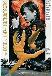 Huo zhong (1992) film en francais gratuit