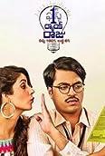 1st Rank Raju (Telugu) (2019)