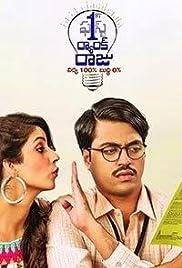 1st Rank Raju (Telugu) Poster