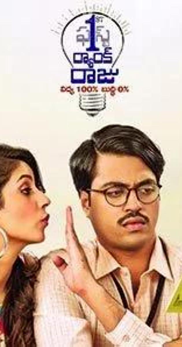 1st Rank Raju Movie Release Date In Telugu