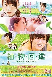Botanical Books (2016) Shokubutsu zukan: Unmei no koi, hiroimashita 1080p