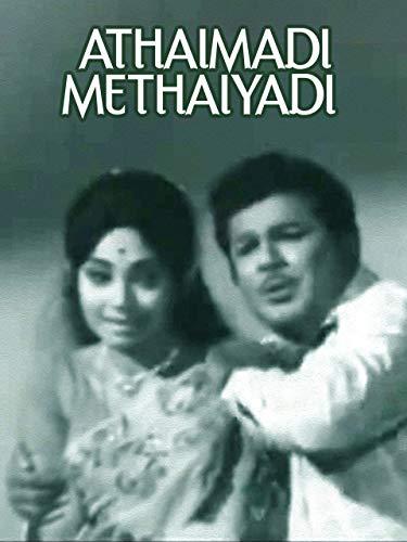 Athaimadi Methaiyadi ((1989))
