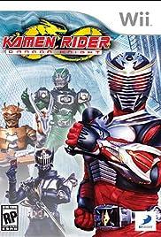 Kamen Rider Dragon Knight Video Game 2009 Imdb