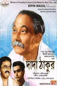 Latest english movies 2018 free download Dada Thakur India [320p]