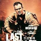 Jason Donovan in The Last Bullet (1995)