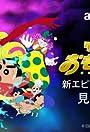 Crayon Shin-chan Gaiden: Toy Wars
