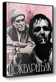 Pokvarenjak (1994)