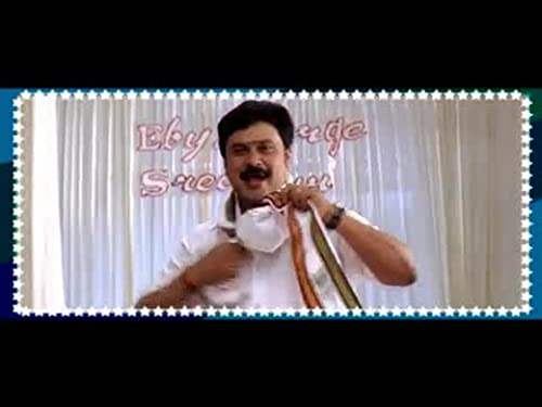 Kaaryasthan (2010) Trailer