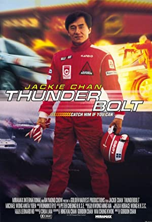Thunderbolt (1995) WEB-DL 480p & 720p - Pahe in