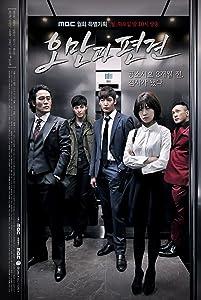 Regarder des films anglais en ligne divx Pride and Prejudice - Episode 1.14 [WQHD] [QuadHD] [720x576], Tae-Hwan Lee (2014)
