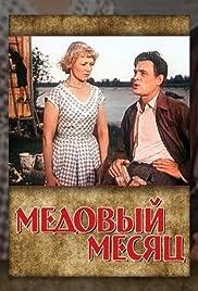 Medovyy mesyats Poster