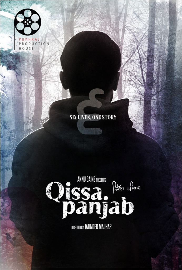Qissa Panjab (2015) Punjabi Movie x264 ESubs 300MB