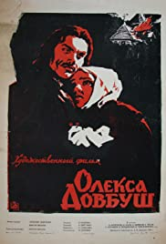 Oleksa Dovbush (1959) Poster - Movie Forum, Cast, Reviews