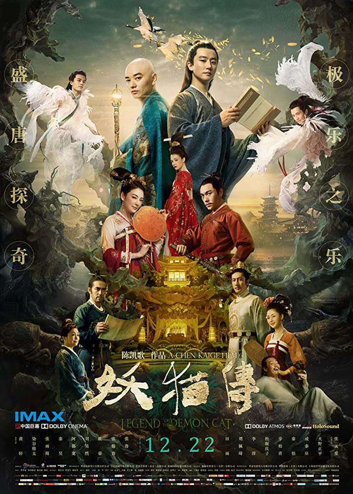 Legend of the Demon Cat (2017) Hindi Dubbed 720p HDRip x264 1GB