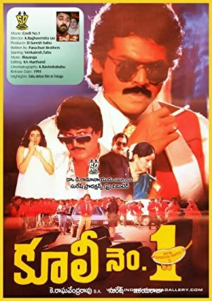 Paruchuri Brothers Coolie No. 1 Movie