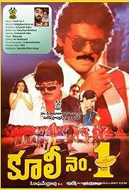 Coolie No. 1 (1991) film en francais gratuit