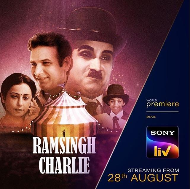 Ram Singh Charlie (2020) Hindi 480p HDRIp Esubs DL