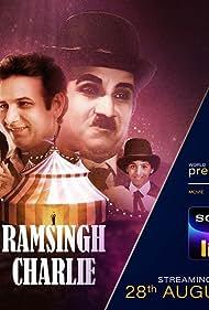 Divya Dutta, Kumud Mishra, and Rohit Rokhade in Ram Singh Charlie (2020)