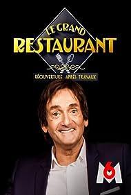 Le Grand Restaurant 3 (2021)