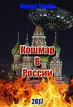 Nightmare in Russia