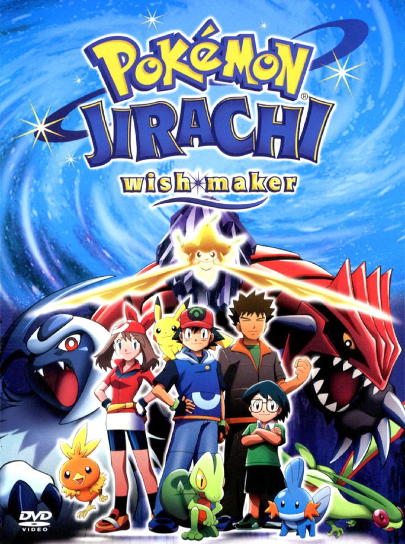 Pokemon Jirachi Wish Maker 2003 Imdb