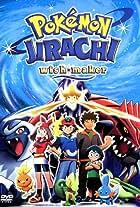 Pokémon: Jirachi - Wish Maker