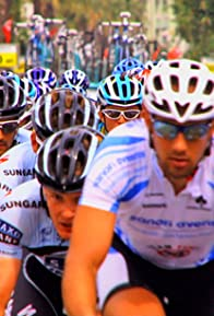 Primary photo for Bisiklet dünyasi