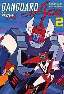 Watch 3 movies Danguard Ace 2 [2160p]