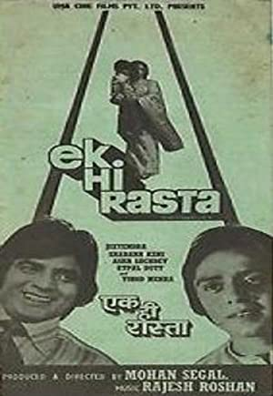 Ek Hi Raasta movie, song and  lyrics