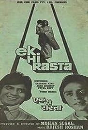 Ek Hi Raasta Poster