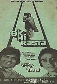 Primary photo for Ek Hi Raasta