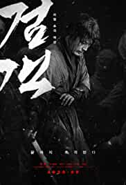 The Swordsman (2020) HDRip Korean Full Movie Watch Online Free