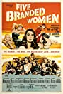 5 Branded Women (1960) Poster