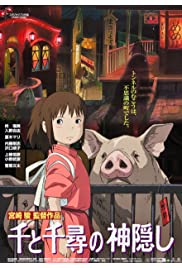 Watch Spirited Away 2001 Movie | Spirited Away Movie | Watch Full Spirited Away Movie