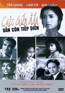 Cuoc chien dau van con tiep dien (1966)