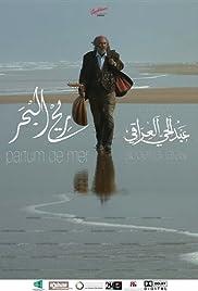 Parfum de mer Poster